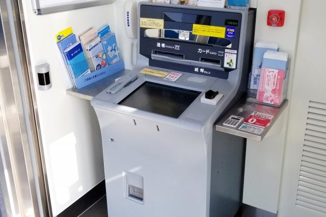 XMトレーディングに銀行振り込みで入金する場合について