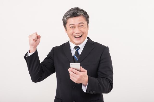【簡単】XMトレーディングの入金ボーナスの仕組みを紹介!